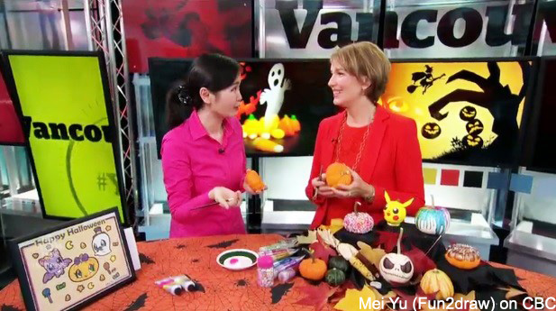 Screencap from CBC's Our 